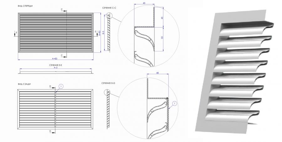 решётка вентиляционная металлическая на дверь